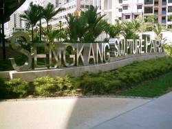 SengKang Sculpture Park