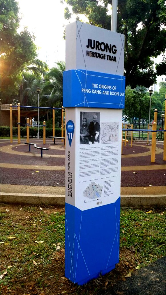 Jurong Heritage Trail