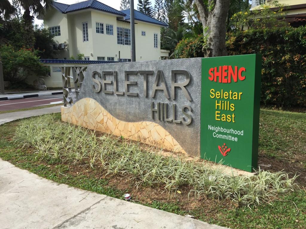 Seletar Hills East