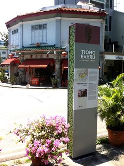 Tiong Bahru Heritage Trail
