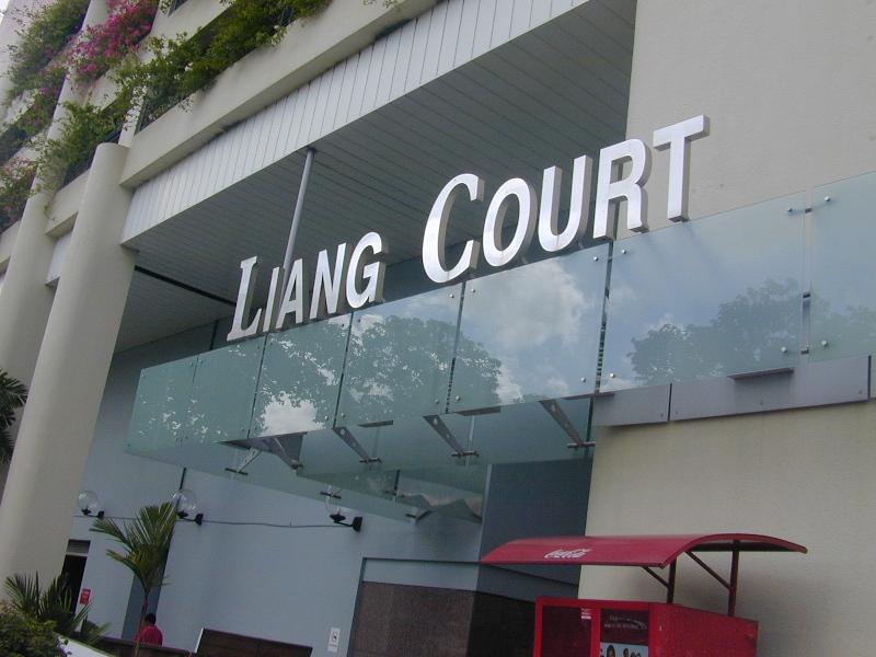 Liang Court