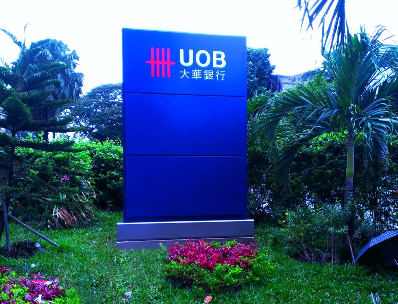 UOB Yangon, Vietnam
