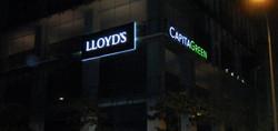 Lloyds & CapitaGreen
