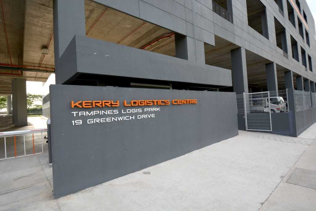 Kerry Logistics Center