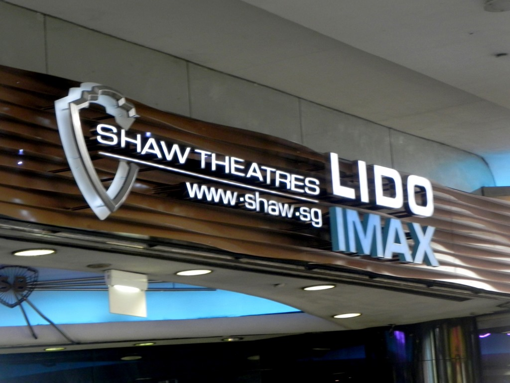 Shaw Theatres LIDO IMAX
