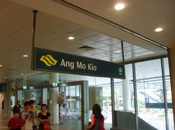 Ang Mo Kio MRT