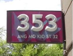 Ang Mo Kio HDB