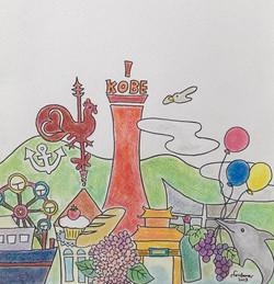 illustration KOBE
