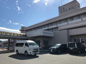 新ひだか町徳洲会病院さま