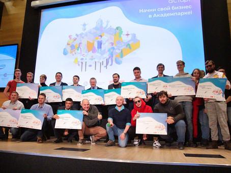 Команда компании Элрон победила в акселераторе А:Старт Академпарка с проектом SleepControl