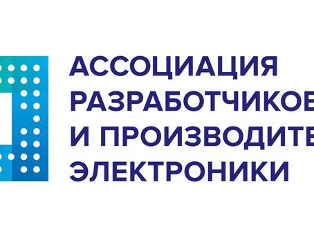 Встреча АРПЭ прошла в Новосибирске