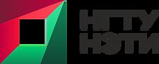 Логотип_НГТУ_НЭТИ.png