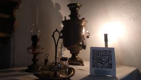 В Доме-музее М.В.Фрунзе появились QR-коды