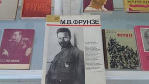 В музее М.В. Фрунзе открылась выставка, приуроченная ко Дню библиотек КР