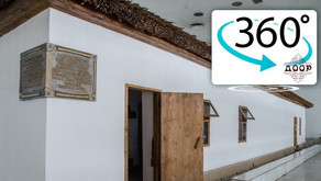 Цифровые технологии в самом старинном музее Кыргызстана