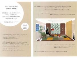 page0011-270x202.jpg