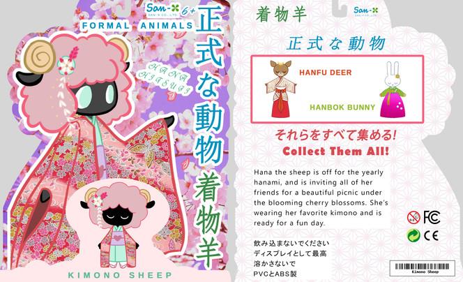 Formal Animals Blister Card