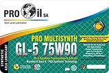 PRO MULTISYNTH GL-5 75W90_20LT (TEAL).jp