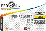 PRO POLYUREA EP 2 (100).jpg