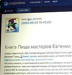 pic 0912d.jpg