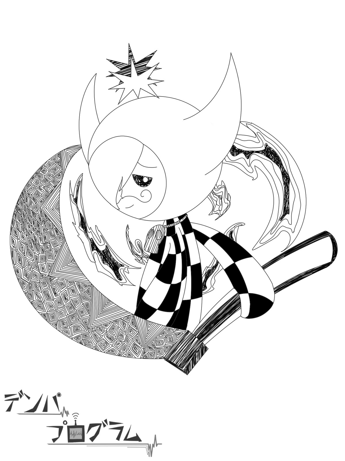 Yuruyamisan Illust