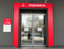 Автоматические двери для Новой почты