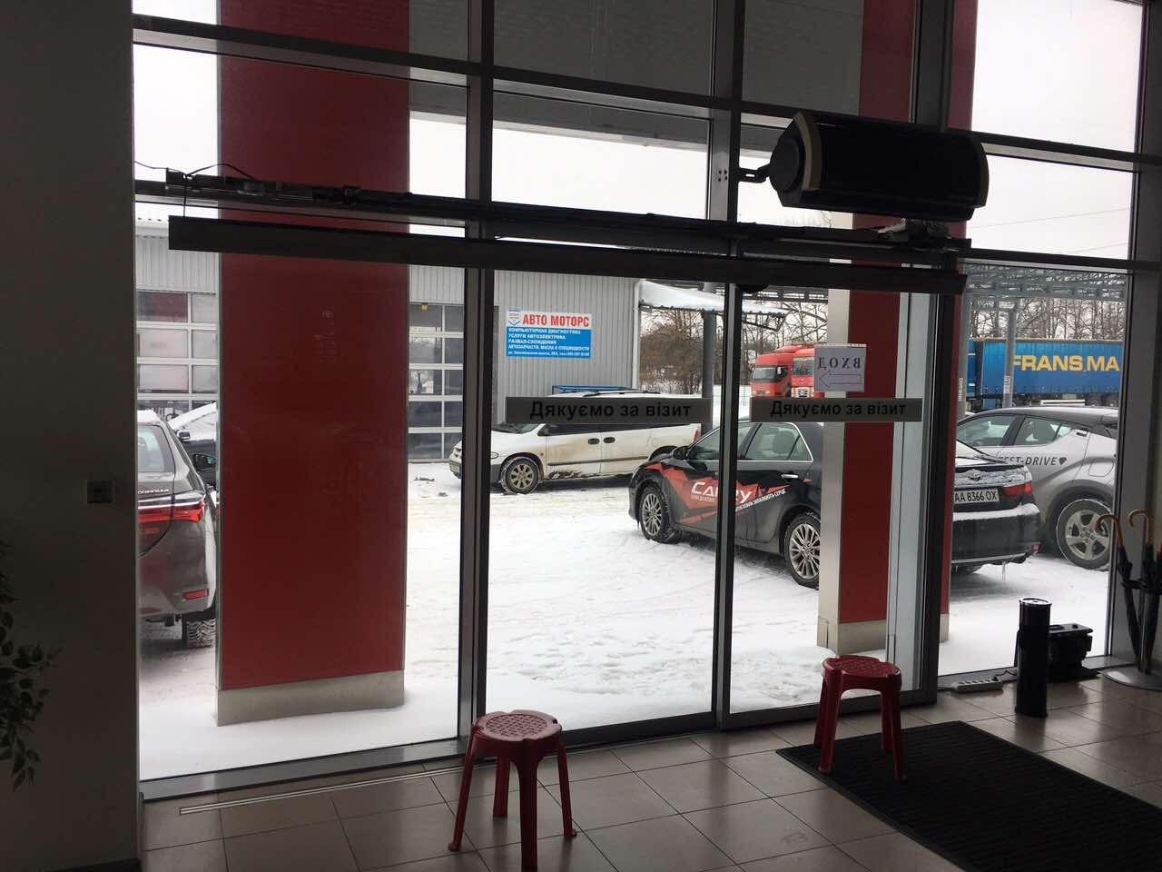 Автоматическая дверь для автосалона