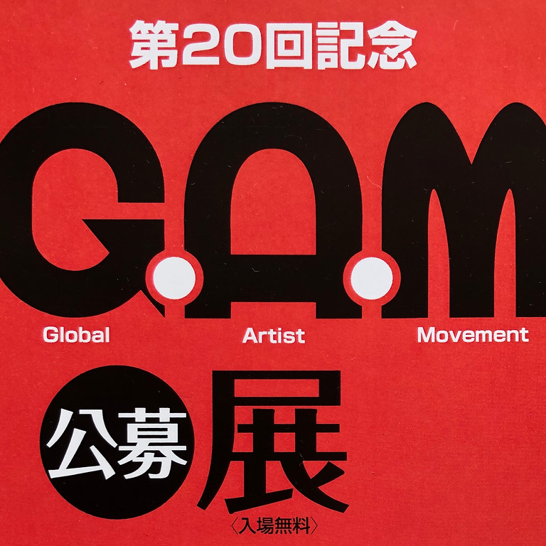 The 20th GAM Exhibition