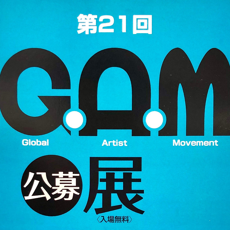 The 21st GAM Exhibition