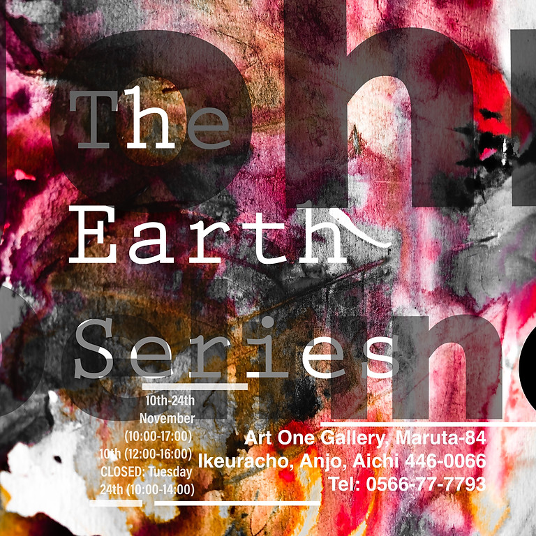 The Earth Series Exhibition
