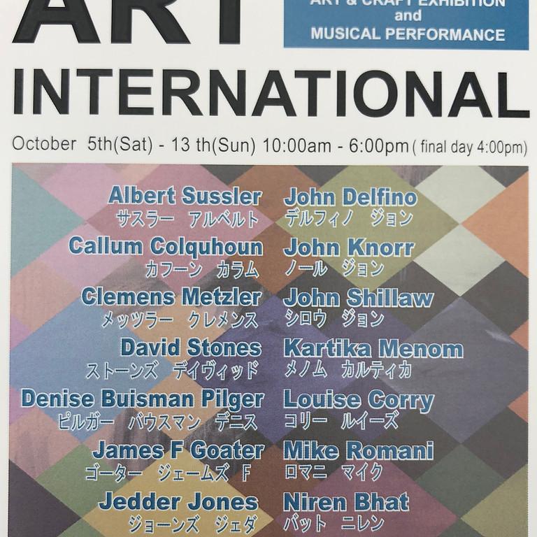 Exhibition Art International, Aichi Prefecture Foreign Artists Exhibition