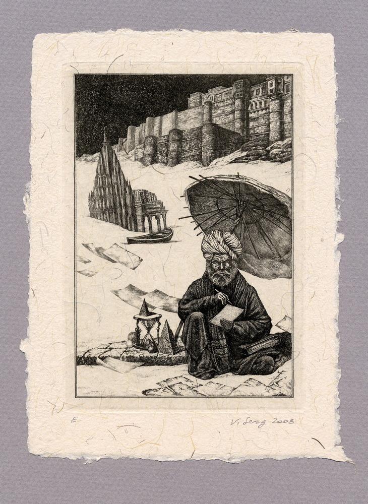 """Иллюстрация к рассказу Р. Киплинга """"В городской стене"""" 100 х 140 мм, офорт, 2008"""