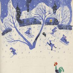 Иллюстрация для журнала «Мурзилка»