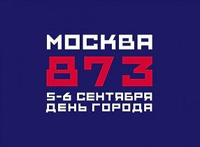 873.jpg