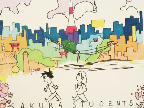 Sakura Student - A Study Abroad Project