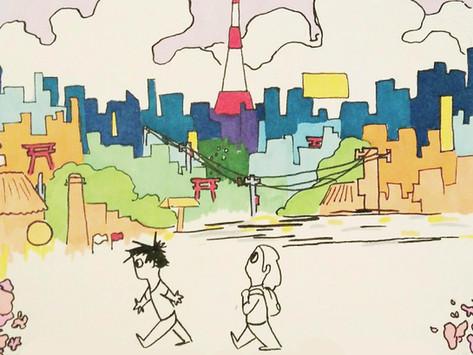 Sakura Student Part VI - a comic by Alice Hakvaag