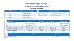 ACADEMIC-CALENDAR-2021-2022-CIRCULATION