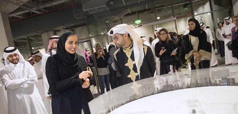 HE Sheikha Al Mayassa bint Hamad Al Than