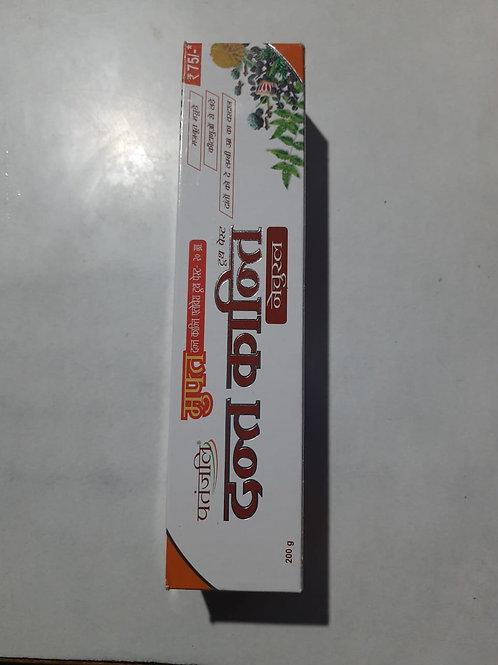 patanjali toothpaste 200gm mrp75
