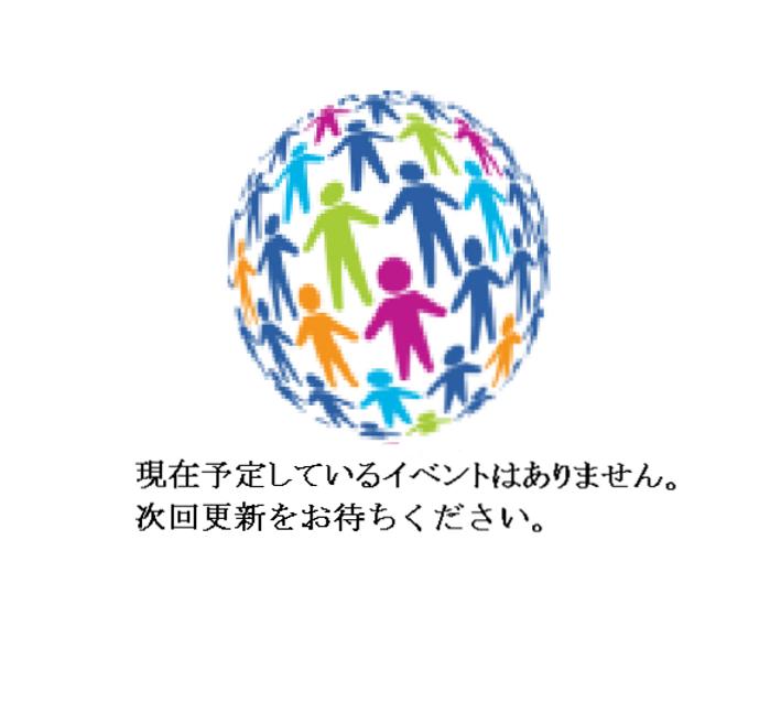 イベント未定表紙_edited.png