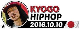 Kyogo.jpg