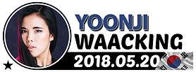 YoonJi.jpg