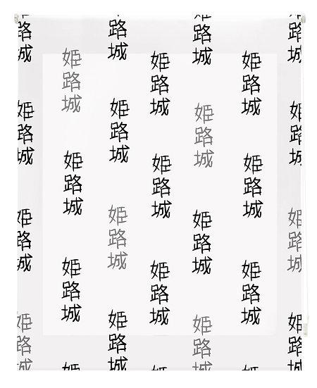Estor Digital Zen Letras