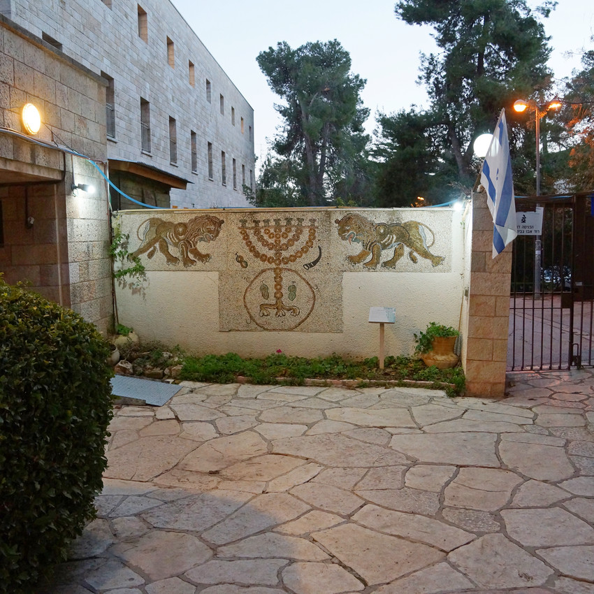 הפסיפס מבית הכנסת במעון