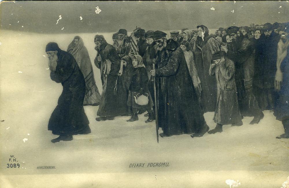 גלויה - פליטי הפוגרום - סלונים, רוסיה הלבנה. ארכיון יד בן-צבי, אלבום אורה רענן, 1911