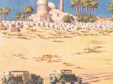 """""""על טו""""ב אנשים אשר הומתו"""" - קינה נשכחת לתשעה באב של יהודי בגדאד"""