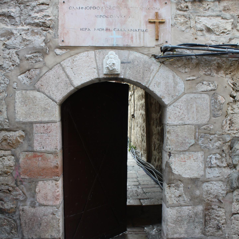 הכניסה למנזר סיידנאיה