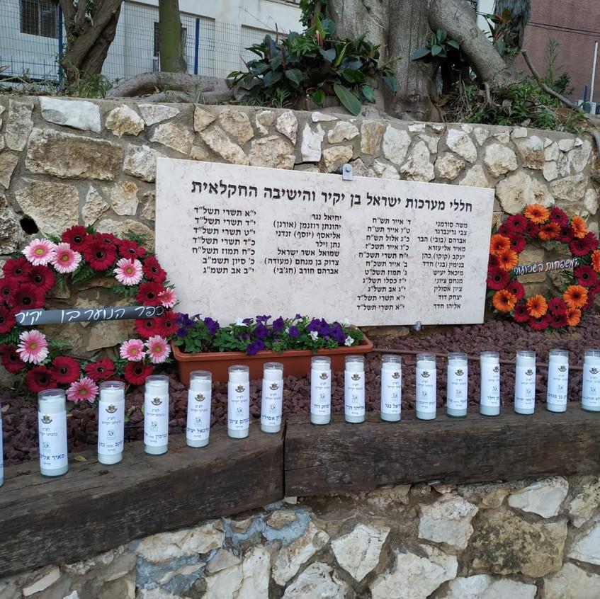 האנדרטה בכפר הראה