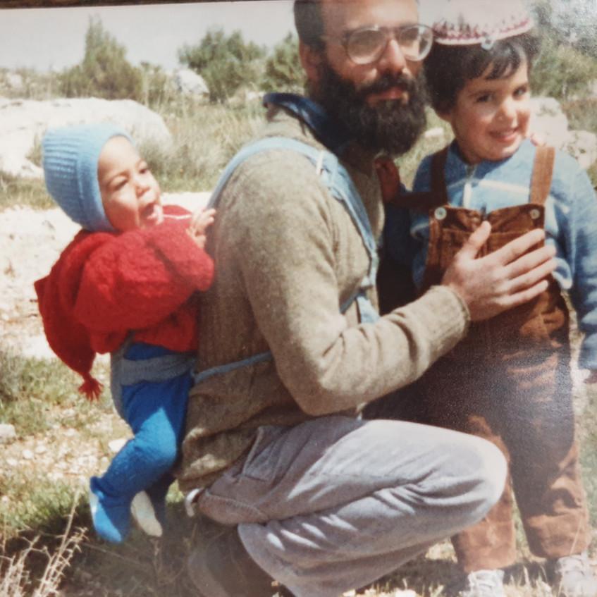 יעקב פרג וילדיו
