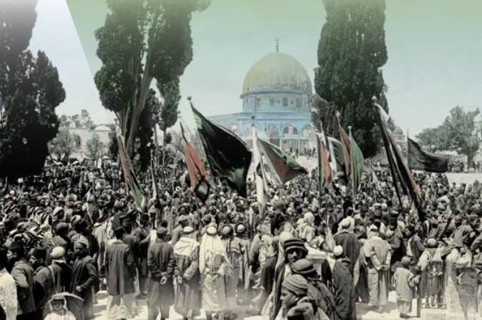 חגיגות נבי מוסא על הר הבית, 1918